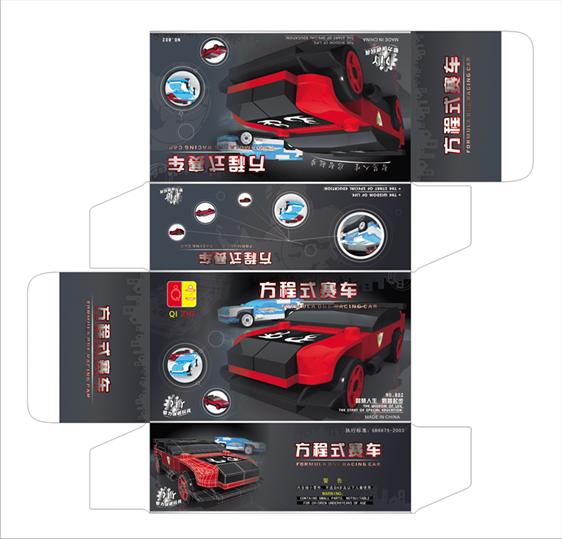 方程式赛车包装07.jpg