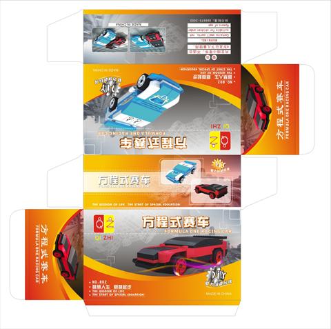 方程式赛车包装02.jpg