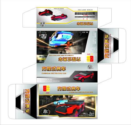 方程式赛车包装04.jpg