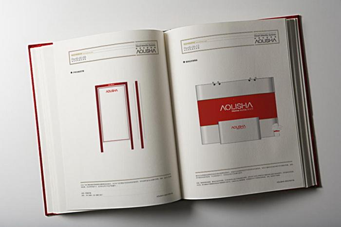 澳莉莎VIS设计20.jpg