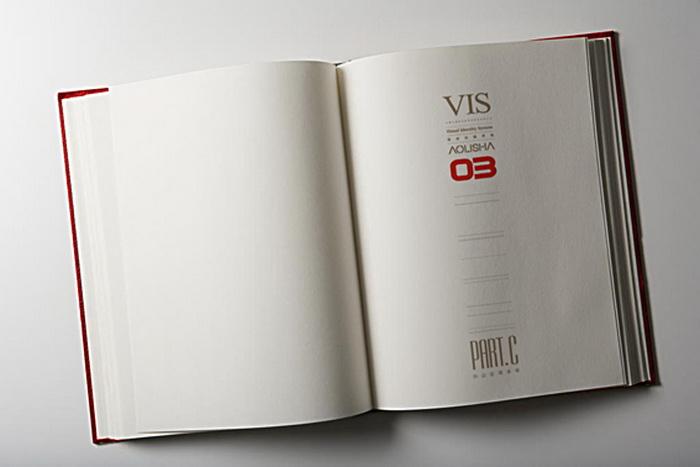 澳莉莎VIS设计21.jpg