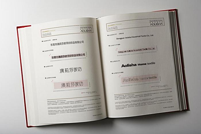 澳莉莎VIS设计9.jpg