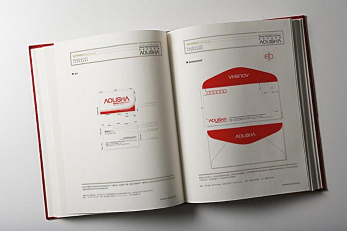澳莉莎VIS设计12.jpg