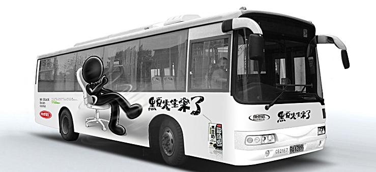 维他奶车体广告.jpg