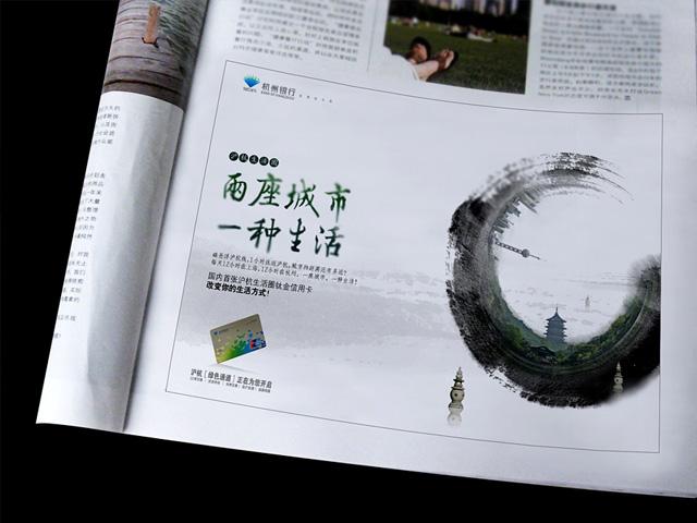 杭州银行5.jpg