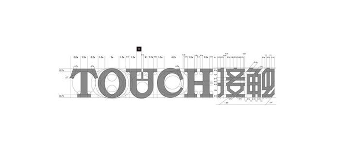 TOUCH接触5.jpg