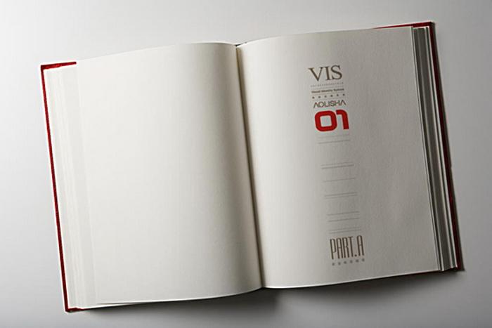 澳莉莎VIS设计4.jpg