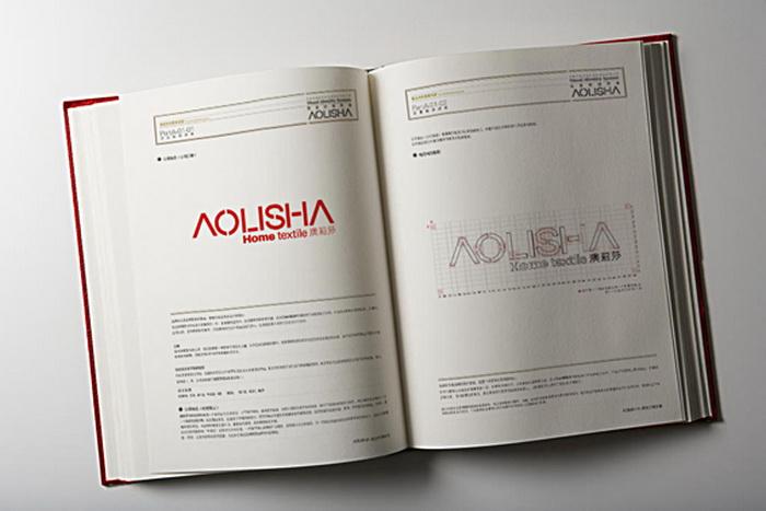 澳莉莎VIS设计5.jpg