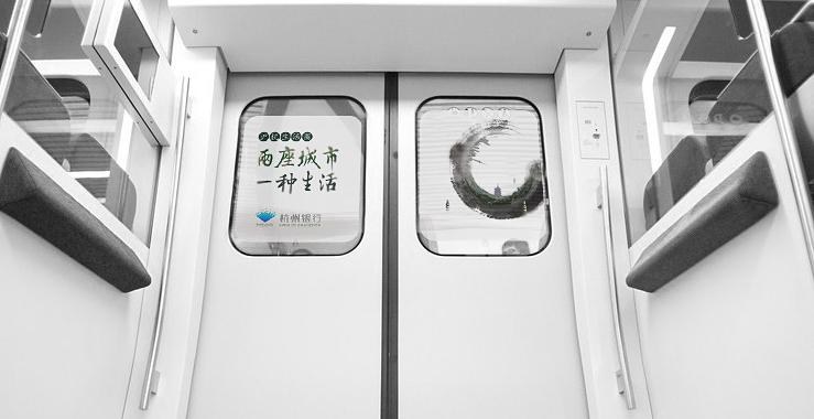杭州银行2.jpg