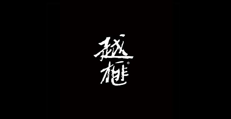香榧11.jpg