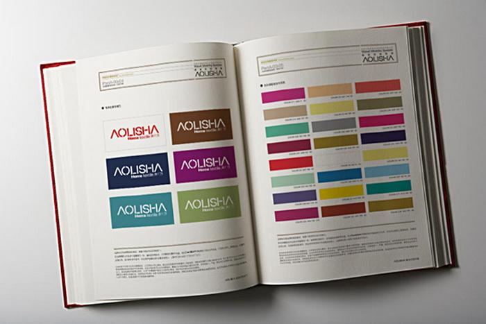 澳莉莎VIS设计8.jpg