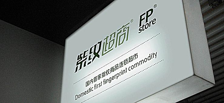 紫纹超商灯箱广告.jpg