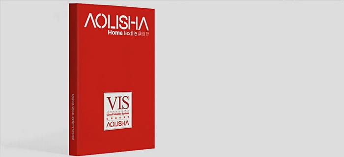 澳莉莎VIS设计1.jpg