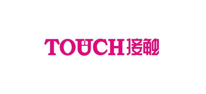 TOUCH接触3.jpg