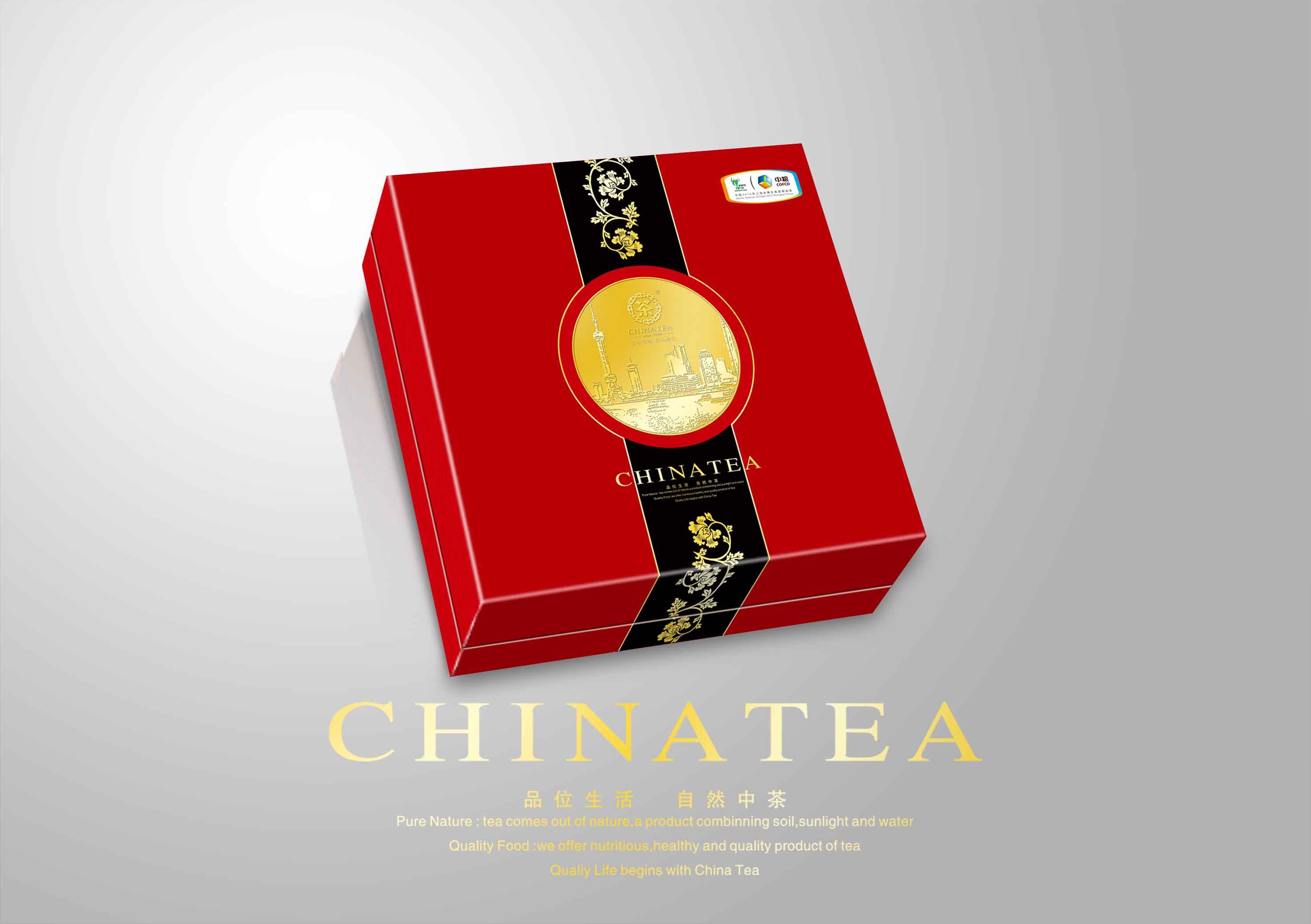 中茶茶叶款式包装盒设计方案