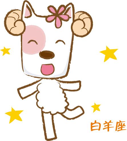 论坛首页 佳作欣赏 插画 动漫|漫画 03 可爱的dododog表情  白羊座.