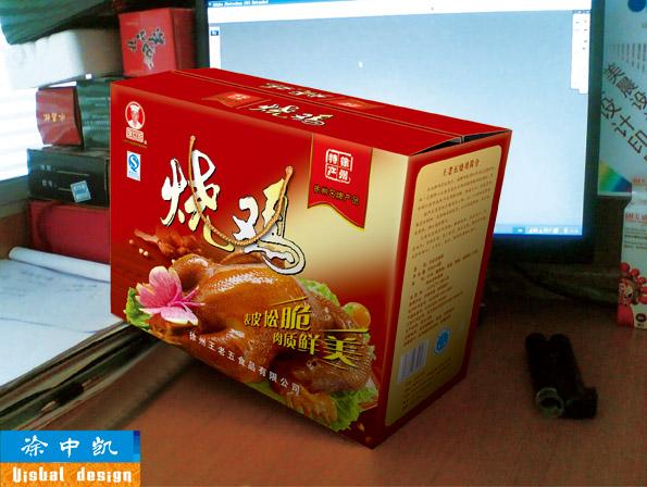 香脆烧鸡土特产包装盒设计