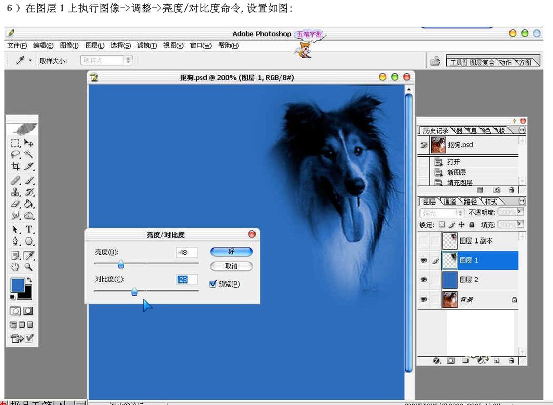 抠图 抠图 Photoshop教程