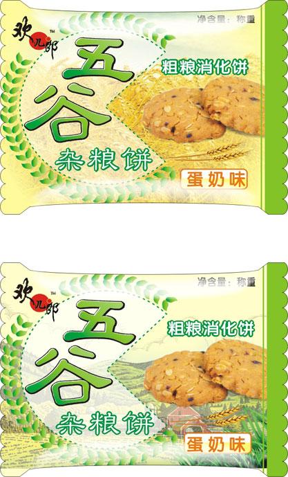 五谷杂粮消化饼零食包装袋设计