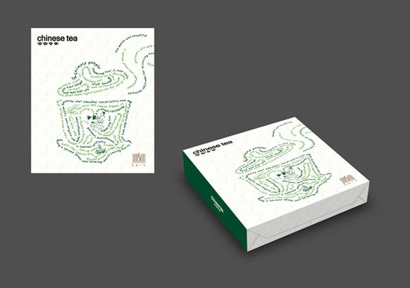 糖果糕点食品零食茶叶包装礼盒包装盒设计