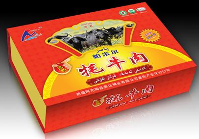 帕米爾牦牛肉土特產食品包裝盒設計