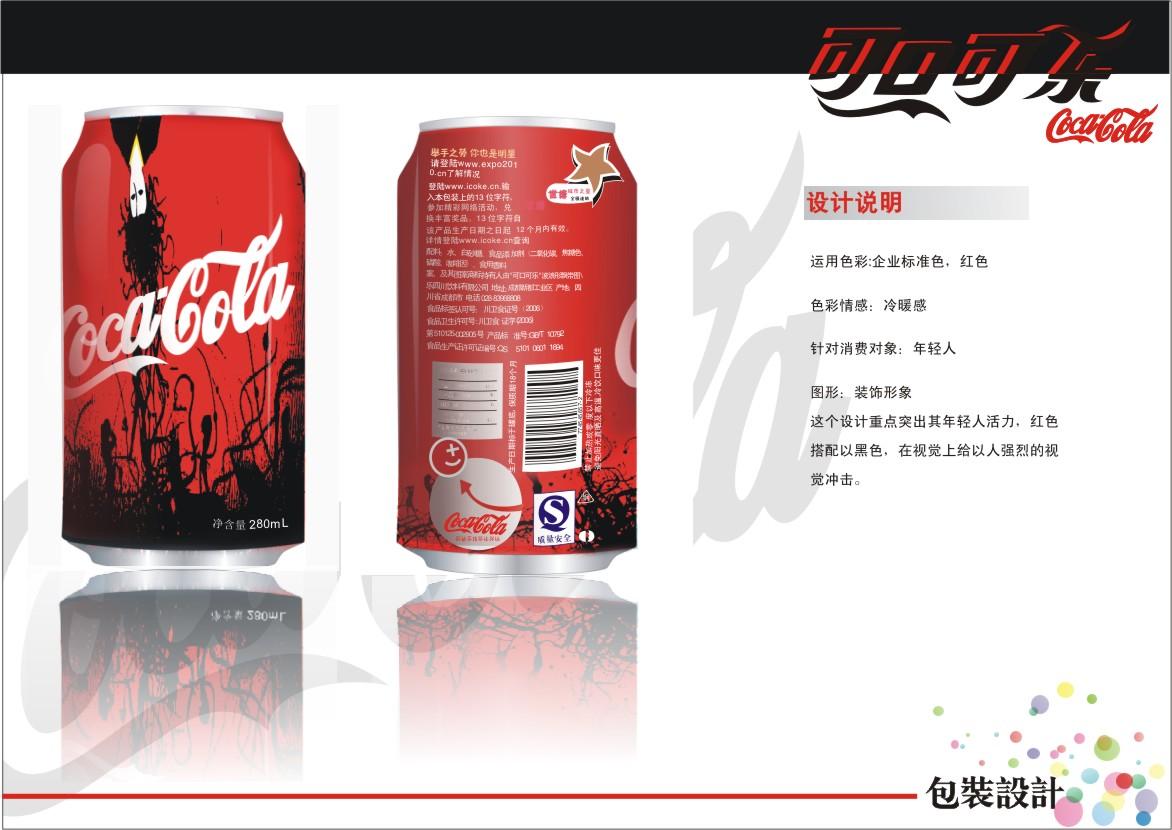 百事可乐包装设计内容百事可乐包装设计版面设计图片