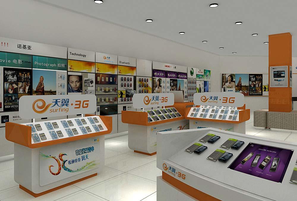 电信手机卖场终端设计