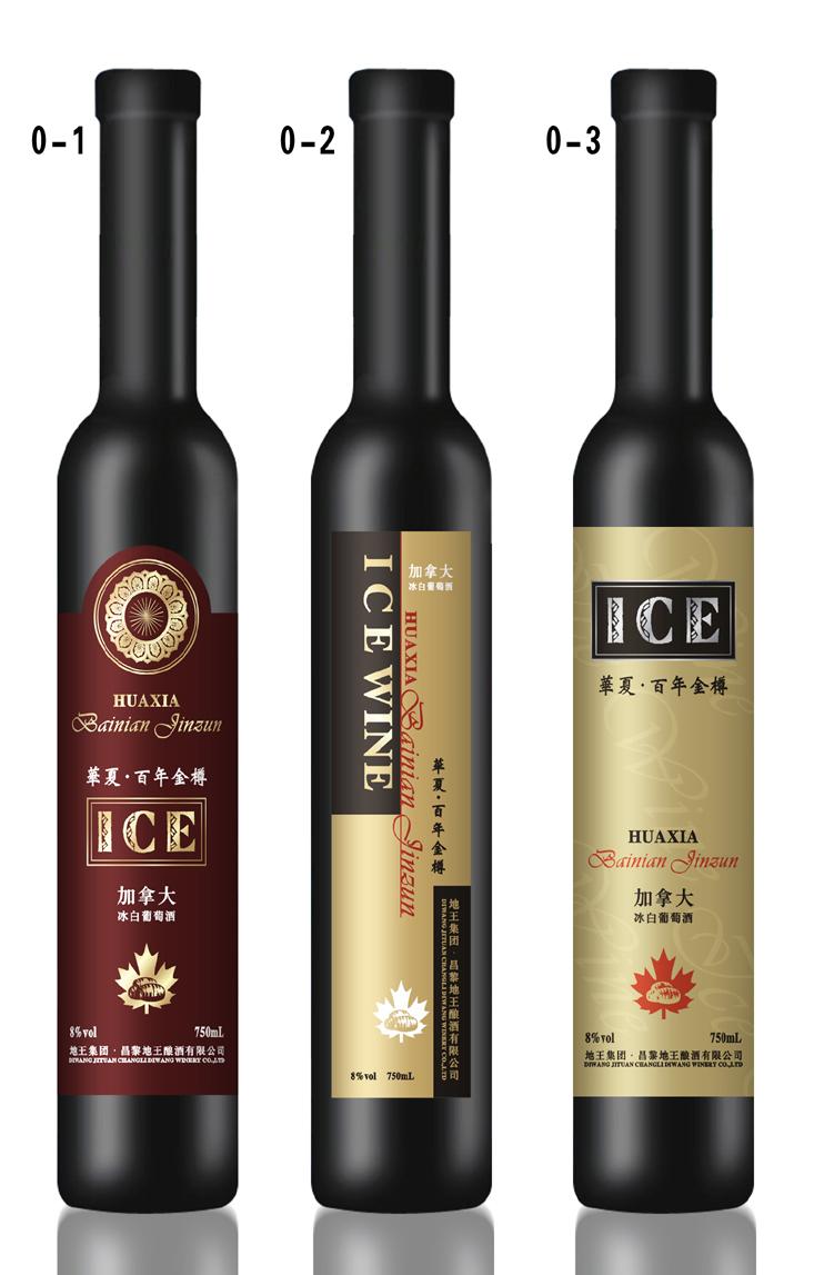冰白葡萄酒标签aoc白酒包装盒设计图片
