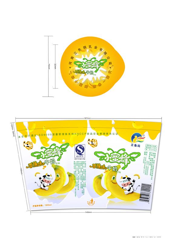 小蜜蜂香蕉儿童牛奶饮料包装设计