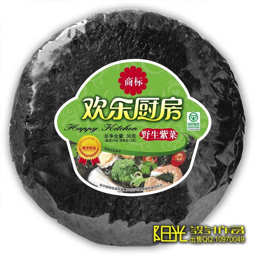 海鲜紫菜茶叶包装盒设计