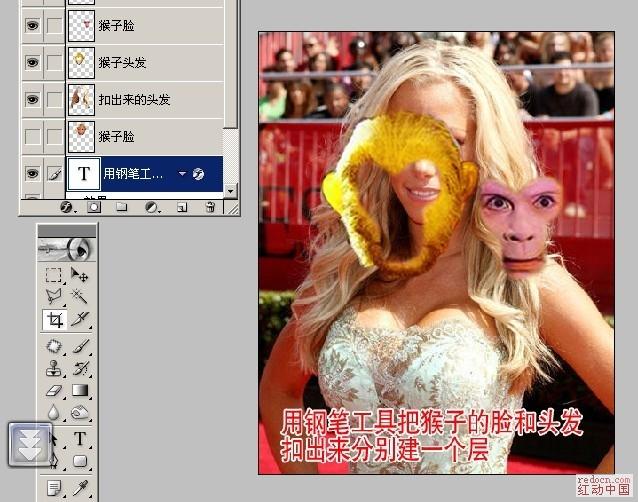 原创PS换头像教程 同图PS达人 第三期 合成 修复 效果 效果 Photoshop