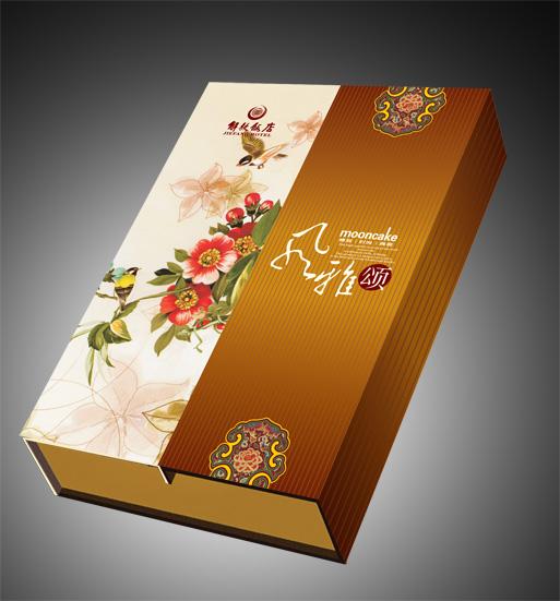 醬料紅棗月餅水果炒貨包裝盒設計