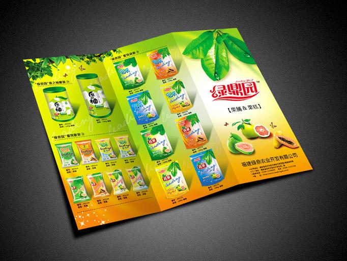 绿鼎园糖果零食包装袋设计