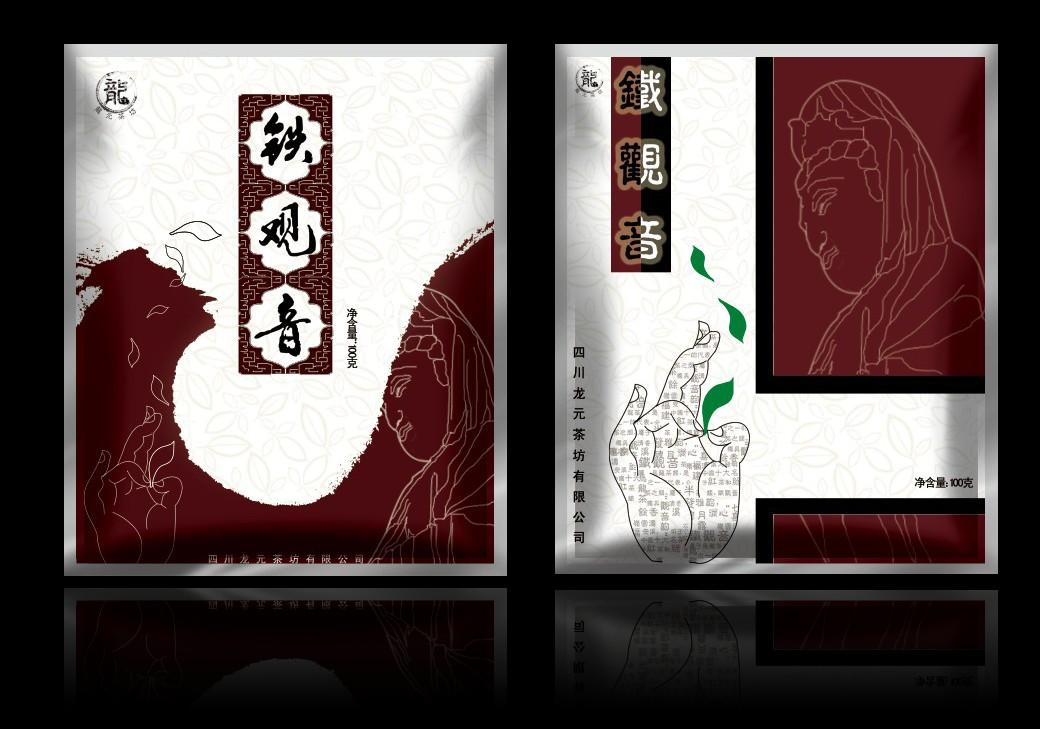 铁观音茶叶包装袋设计图片