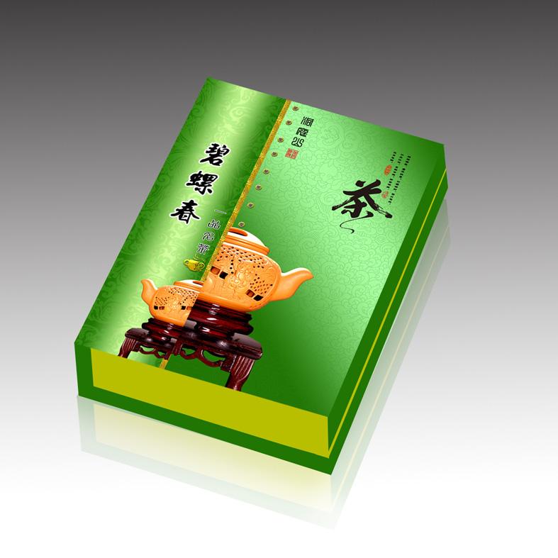 碧螺春茶叶包装盒设计