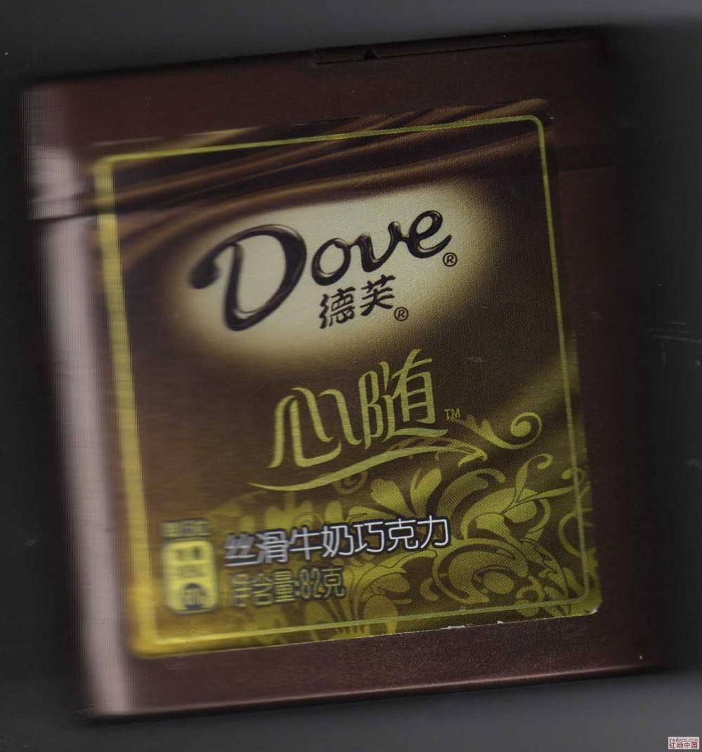 求德芙巧克力包装素材