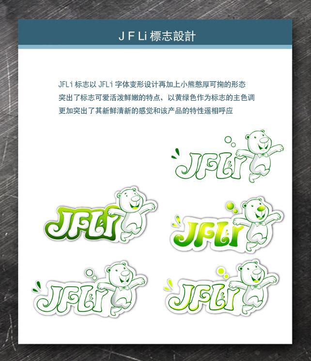 JFLI 拷贝.jpg