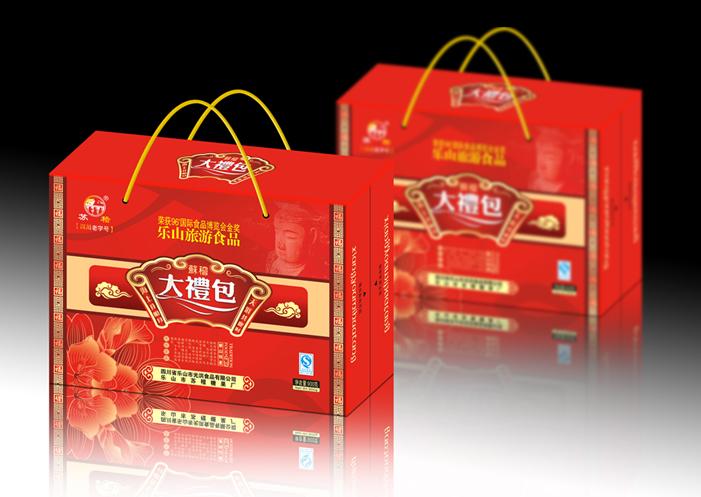 白酒芝麻糕料酒龙眼酥牛肉土特产包装盒设计