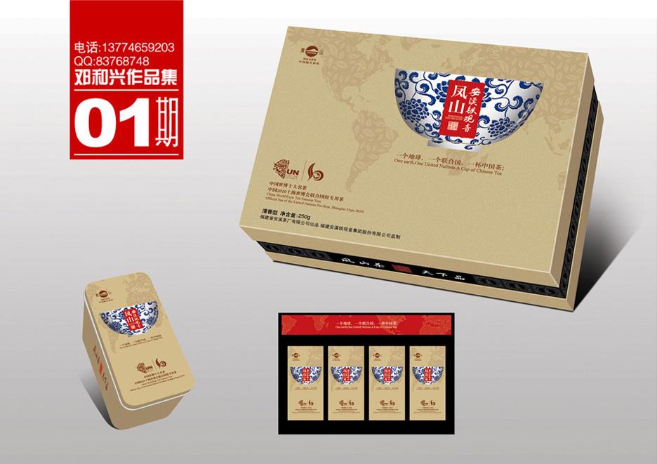 厦门大红袍铁观音茶叶笋干啤酒包装盒设计