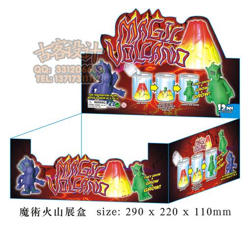 魔术火山展盒效果图.jpg