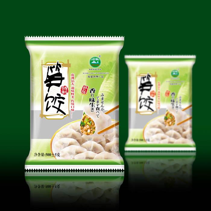 笋饺子特产包装盒设计 不合格的作品,求砖头