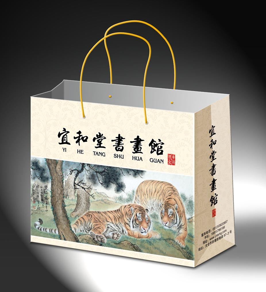 汤沟天地之星白酒饮料饮品书本手提袋包装设计(最近的图片