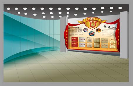 荣誉墙效果图ad.jpg 高清图片