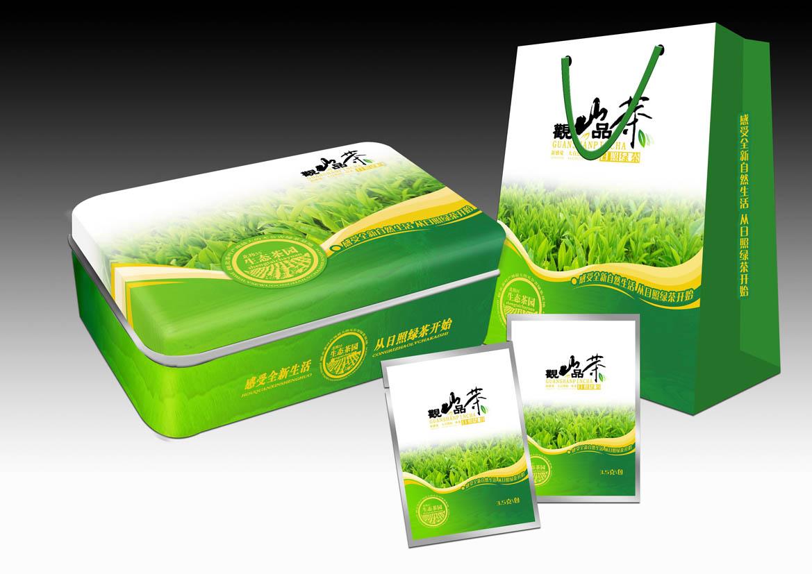 茉莉毛尖 绿茶包装设计