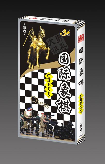 大勇国际象棋效果2.jpg