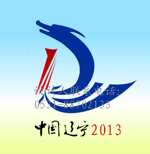 第12届全运会会徽征集,12届全运会标志设计图片