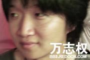 图片标题:万志权[第38期] 关键字:Aderwan.jpg  加入时间:2008-5-16 17:28 加入作者:redocn