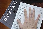 图片标题:意思设计机构[第40期] 关键字:双喜大酒店 -品牌形象识别3.JPG  加入时间:2008-5-18 14:44 加入作者:谊者の翎星
