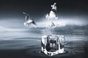 图片标题:一本水的画册[推] 关键字:设计图片  加入时间:2008-5-19 15:41 加入作者:redocn