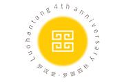 图片标题:温州罗汉堂    07年度作品集     [推] 关键字:设计图片  加入时间:2008-5-19 16:39 加入作者:redocn